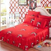 床罩加厚雙層花邊床裙正韓婚慶棉質防滑床罩床笠席夢思床套1.8/1.5米