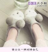 月子鞋春夏季可愛家居棉拖鞋包跟厚底產婦產後防滑軟底春秋月子鞋