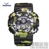 手錶男學生防水運動電子錶青少年跑步潮男錶數字式戶外多功能軍錶【萊爾富免運】