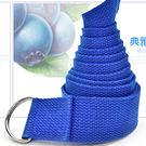 (缺貨中勿購買)藍★瑜珈伸展帶180x4cm
