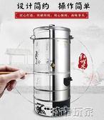 釀酒機 釀酒器設備全自動家用小型釀酒機智慧蒸餾器不銹鋼酒蒸酒器純露機 mks阿薩布魯