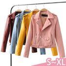 現貨-外套-S-XL歐美風時尚翻領純色拉鍊修身顯瘦短版皮外套Kiwi Shop奇異果1011【STE9976】