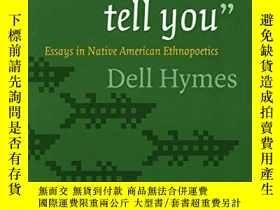 二手書博民逛書店In罕見Vain I Tried To Tell YouY256260 Dell H. Hymes Unive
