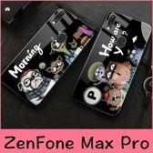 【萌萌噠】ASUS ZenFone Max Pro M2 M1 嘻哈卡通 潮男新款 酷酷貓狗 全包軟邊 鋼化玻璃背板手機殼