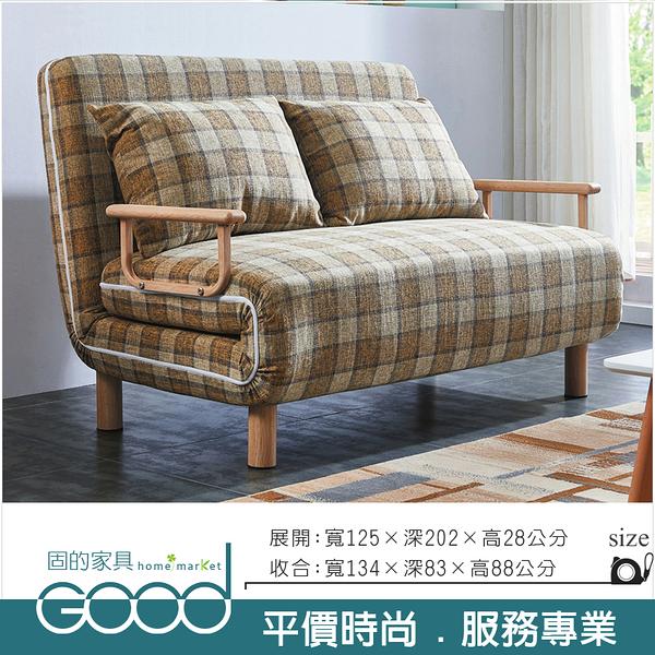 《固的家具GOOD》360-5-AM 黛樂絲功能雙人沙發床【雙北市含搬運組裝】