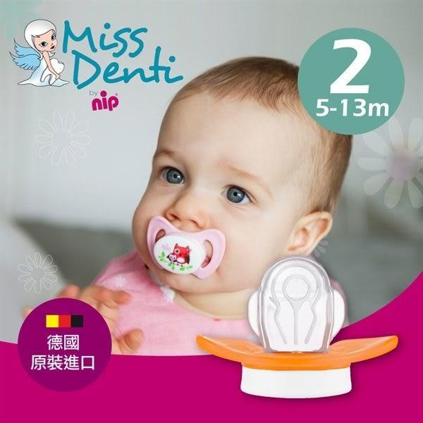 齒科醫師研發 nip德國齒科專用奶嘴牙仙子系列 (第2階段-初長牙期) G-NIP-31801