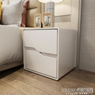床頭櫃臥室床頭櫃現代簡約收納櫃北歐小型簡易儲物櫃宿舍烤漆白色小櫃子CY『新佰數位屋』