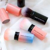 伸縮化妝刷 腮紅刷 蜜粉刷 修容刷 化妝 彩妝 刷具組 刷子 便攜