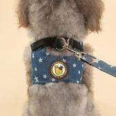 寵物繩狗狗用品背心式牽引泰迪小狗狗免運直出 交換禮物