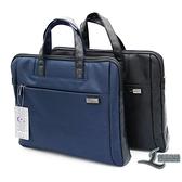公事包手提文件袋帆布包防水加厚商務辦公會議袋【邻家小鎮】