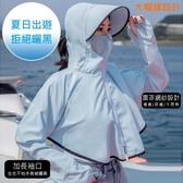 LAURA舒適透氣大帽緣多功能防曬罩衫-藍色