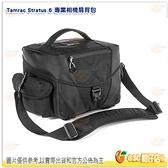 Tamrac Stratus 6 美國 單肩 專業 相機包 鏡頭包 攝影包 側背包 單肩包 相機保護 大容量 公司貨