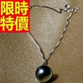 珍珠項鍊 單顆12mm-生日情人節禮物奢華美麗女性飾品53pe19【巴黎精品】