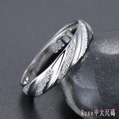 純銀戒指男士單身尾戒韓版潮人開口情侶指環簡約 DR3256【Rose中大尺碼】