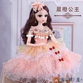芭比洋娃娃60厘米套裝女孩玩具公主兒童單個仿真【淘夢屋】