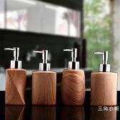 陶瓷乳液瓶創意木紋歐式田園皂液器洗手液分裝空瓶子酒店會所
