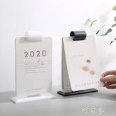 2020年跨年臺歷創意簡約時尚年歷垂掛臺歷架日歷小清新辦公文具禮 交換禮物
