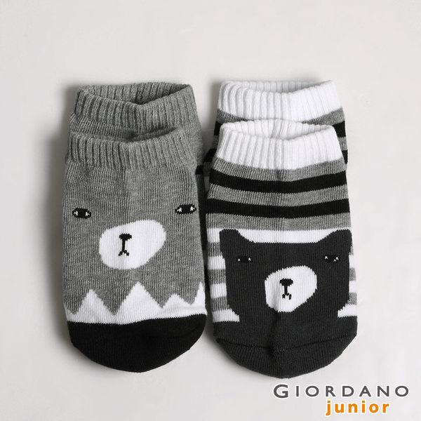 【GIORDANO】童裝可愛動物造型撞色短襪(兩雙入) - 02 黑/白/灰