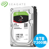 Seagate IronWolf 那嘶狼 8TB 3.5吋 NAS硬碟 (ST8000VN0022)