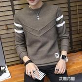 男士長袖t恤圓領打底衫男裝2019春季新款潮流韓版修身秋衣上衣服『艾麗花園』