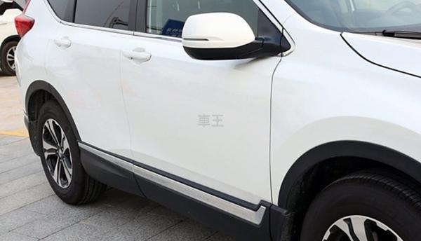 【車王汽車精品百貨】本田 Honda CRV5 C-RV CRV 5代 五代 車身飾條 車身防撞條 後保桿飾條