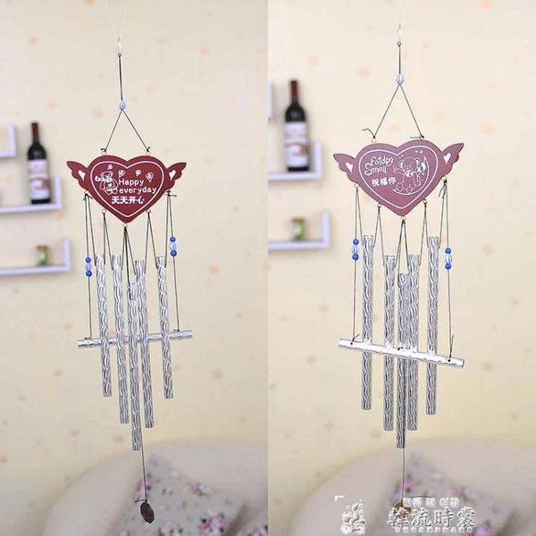 風鈴創意造型海豚風鈴掛飾門窗房間裝飾金屬工藝品送女友禮物生日禮品 全網最低價