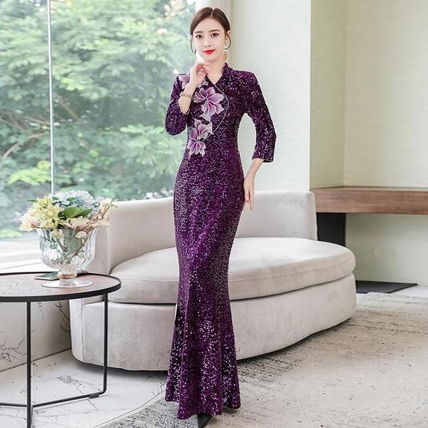 晚宴禮服 2020新款時尚高端禮服裙婚禮宴會晚會紫色亮片長款旗袍式連衣裙