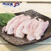 媽媽魚N.虱目魚柳條(生)(300g/包,共2包)﹍愛食網