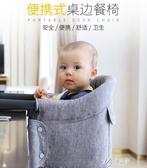 寶寶餐椅吃飯嬰兒座椅可折疊便攜式餐桌椅子飯桌兒童 YYS 【快速出貨】