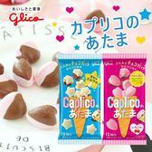 日本 Glico 固力果 Caplico 一口巧克力 30g 草莓巧克力 巧克力 雙色巧克力 日本巧克力