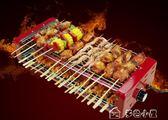 電烤盤220V電燒烤爐燒烤神器家用電烤爐無煙室內烤串機烤肉爐羊肉串烤架igo「多色小屋」