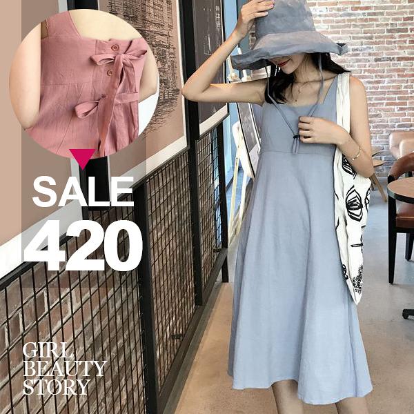 SISI【D8049】典雅氣質無袖粗肩帶背綁帶高腰修身顯瘦純色中長款棉麻連身裙洋裝