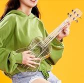吉他 透明尤克里里女生款兒童初學者女烏克麗麗男全單板小吉他