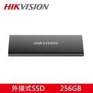 【免運費↘+加贈SSD收納袋】HIKVISION 海康 256GB T200N 外接式固態硬碟 外接SSD USB3.1 TypeC 霧黑X1
