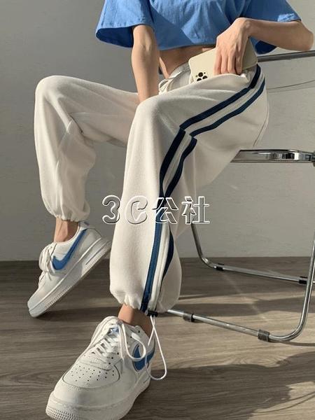 運動褲 白色運動褲女夏季寬鬆束腳春秋薄款高腰垂感闊腿直筒顯瘦百搭衛褲 快速出貨