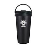 AWANA手提咖啡杯500ml 黑色
