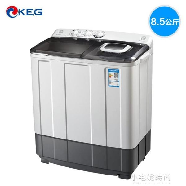 韓電大容量半自動洗衣機家用8.5公斤雙缸雙桶小型脫水機宿舍 YXS 『小宅妮時尚』