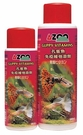 AZOO 愛族【孔雀魚免疫維他命劑 120 ml】成魚/幼魚成長營養劑 魚事職人