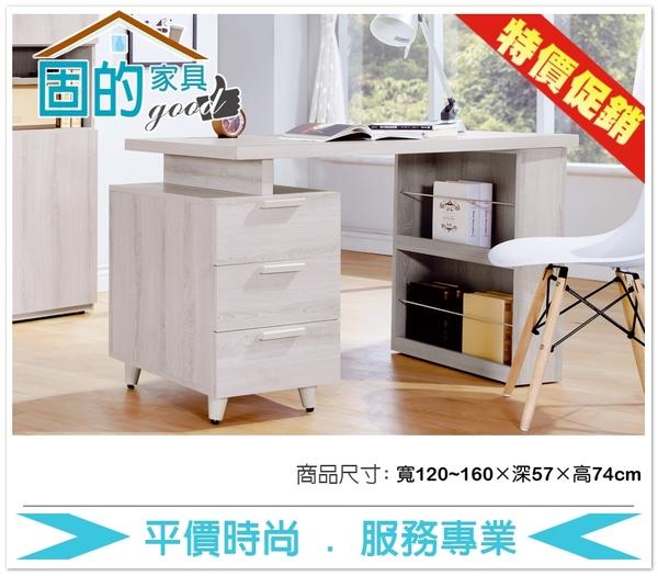 《固的家具GOOD》501-04-ADC 珊蒂4尺伸縮書桌【雙北市含搬運組裝】