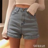夏裝2020新款高腰顯瘦百搭熱褲韓版復古chic百搭牛仔彈力短褲女潮 探索先鋒