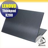 【Ezstick】Lenovo ThinkPad X280 黑色立體紋機身貼 (含上蓋貼、鍵盤週圍貼) DIY包膜