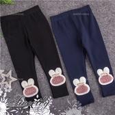 搖花玫瑰兔棉質內搭長褲-2色(300430)【水娃娃時尚童裝】