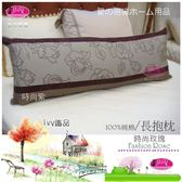 ivyの 織品『時尚玫瑰』紫/100%純棉˙長抱枕(1.5*4尺) MIT