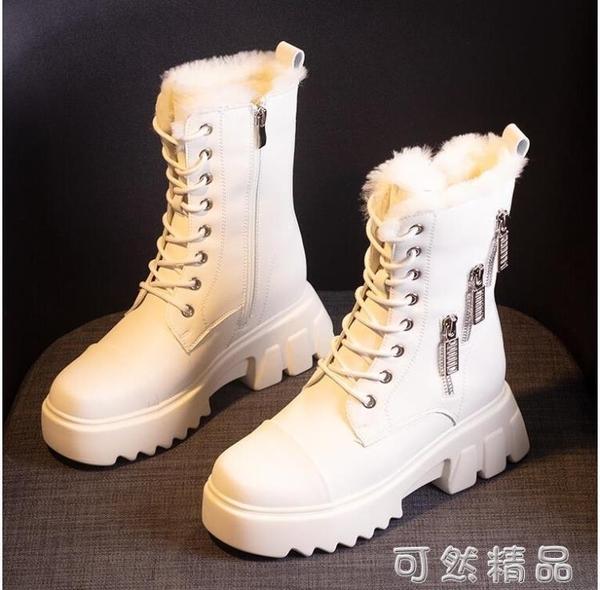 雪地靴女皮毛一體冬季新款加絨加厚保暖防水東北棉鞋馬丁靴 聖誕節全館免運