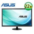 ASUS VP229DA 22型廣視角LCD【加贈螢幕架】