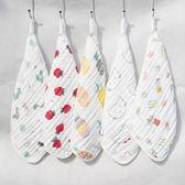 【新年鉅惠】斑妮兔嬰兒口水巾寶寶喂奶巾純棉紗布