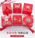 新款結婚喜糖盒子中式