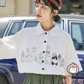 白短袖襯衫女夏裝日系學生純棉休閒小個子襯衣薄款上衣【桃可可服飾】