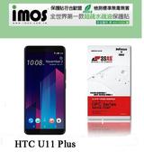 【現貨】HTC U11 PLUS / U11+  iMOS 3SAS 防潑水 防指紋 疏油疏水 螢幕保護貼