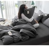 被套網紅款水洗棉四件套北歐風學生宿舍單人床上床單被套純色三件套4 優拓